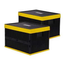 富程 汽车折叠置物箱 车用大号储物箱 收纳箱整理箱【2只装 52L】