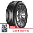 德国马牌轮胎ComfortContact CC6 195/65R15 91V Continental