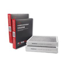 行派/ThinkParts  天然椰壳活性炭 空调滤清器 THCH242035