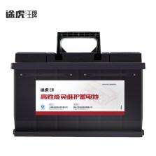 途虎王牌 蓄电池电瓶以旧换新063-27/T6-63-L-T2-RED【红标/18月质保】