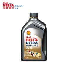 【正品授权】壳牌/Shell 超凡喜力 全合成机油 新中超限量版 ULTRA 0W-40 SN 灰壳(1L装)