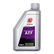 【品牌直供】日本出光/IDEMITSU  ATF自动变速箱油 1L