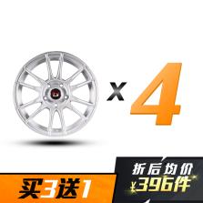 【四只套装】丰途/华固HG2661 16寸 低压铸造轮毂 孔距5X114.3 ET40银色涂装