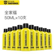 变形金刚晶钻浓缩洗车液50Ml【十只装】