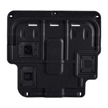 【限时特价】金科发动机护板 车底防护板 底盘装甲 汽车底盘护板 塑钢发动机下护板