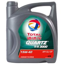 【正品行货】道达尔/Total 快驰3000多级粘度润滑油 机油15W-40 SJ级(4L装)