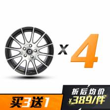 【四只套装】丰途/FT101 15寸低压铸造轮毂 孔距5X100 黑色车亮