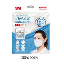 3M PM2.5颗粒物防护口罩 9001V 耳带式 带呼气阀 3枚装
