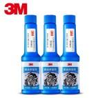 3M 燃油宝/燃油添加剂 PN20019【全新升级第七代】100ml【3瓶装】