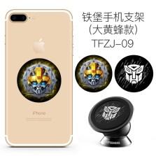 变形金刚铁堡系列磁力手机支架(大黄蜂)套装TFZJ09【大黄蜂】