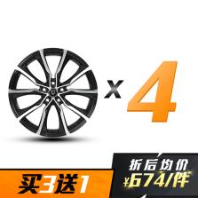 【四只套装】丰途/FT506 17寸 低压铸造轮毂 孔距5X120 ET33黑色车亮
