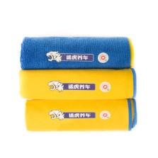 途虎定制 汽车洗车毛巾吸水擦车巾【套装三】细纤维小号*1+双面绒*2