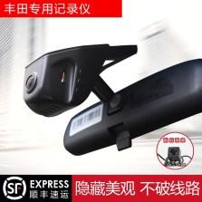 迈瑞威/merryway 丰田 普拉多/皇冠/RAV4/卡罗拉/凯美瑞/汉兰达/威驰 专用隐藏式行车记录仪 单镜头