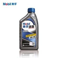 【正品授权】美孚/Mobil 速霸2000半合成机油 5W-30 SN级(1L装)
