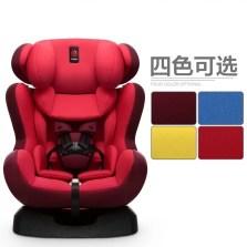 感恩卡玛特X30儿童安全座椅0-12岁 ISOFIX接口 (经典红)【送价值256元坐便器】