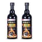 3M 多功能5合1燃油系统添加剂TH2500 296ML PN11218(2瓶装)【燃油添加剂】