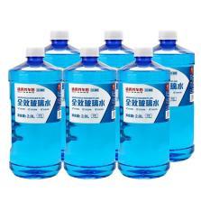 途虎定制 全效玻璃水 0℃环境南方使用雨刮水 6瓶【6瓶*2L】TH-1608