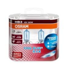 欧司朗/OSRAM 极光者 COOL BLUE 升级型卤素灯 HB3 9005CB 4200K 【双只】暖白光