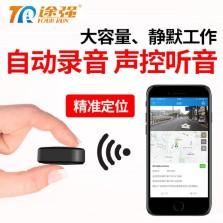 途强 免安装北斗GPS汽车定位器 GT300F(强磁+双星+WIFI定位+赠流量卡)