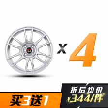 【四只套装】丰途/华固HG2661 14寸 低压铸造轮毂 孔距4X100 ET38银色涂装