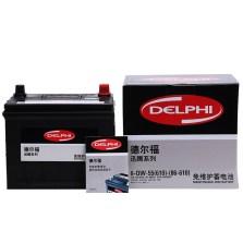 德尔福/DELPHI 蓄电池 电瓶 以旧换新 86-610【12月质保】