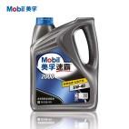 【正品行货】美孚/Mobil 速霸2000半合成机油 5W-40 SN级(4L装)
