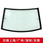 信义 上海通用-ATS-L后挡钢化玻璃更换 【包安装】