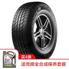 美国固铂轮胎 Discoverer ATS 205/70R15 96T COOPER