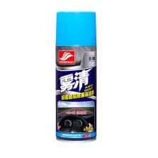 好顺  玻璃防雾清洁剂  雾清  防雾剂  H-1189    450ML*瓶