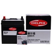 德尔福/DELPHI 蓄电池 电瓶 以旧换新 6-QW-36L【12月质保】