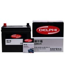 德尔福/DELPHI 蓄电池 电瓶 以旧换新 6-QW-45L 上固定【12月质保】