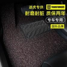 变形金刚 字母款丝圈脚垫 热熔丝圈17mm厚5座专车专用脚垫【咖色】途虎专供