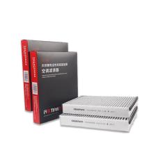 行派/ThinkParts  天然椰壳活性炭 空调滤清器 THCH252035