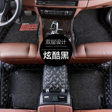 乔氏 专车专用全包围丝圈脚垫双层可拆卸【炫酷黑】【多色可选】