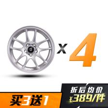 【四只套装】丰途/FT504 16寸 低压铸造 孔距5X112 ET42银色涂装