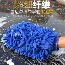 车洁邦/CheJieBang)雪尼尔多功能清洁手套 洗车手套 擦车手套 蓝色