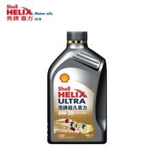 【正品授权】壳牌/Shell 超凡喜力 全合成机油 新中超版 ULTRA 0W-20 SN 灰壳(1L装)