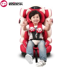 路途乐 汽车儿童安全座椅 isofix接口9个月-12岁路路熊A 升级童趣版【熊大红】