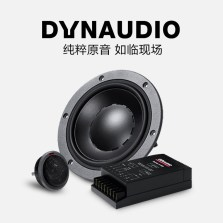 【免费安装】丹拿DYNAUDIO ESOTEC 242 两分频汽车音响套装 原装丹麦进口 前门四扬声器120瓦套装 6.5寸中低音