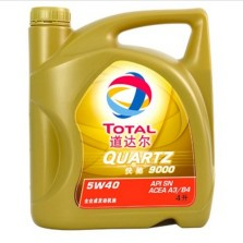 【正品行货】道达尔/Total 快驰9000全合成机油 5W-40 SN级(4L装)