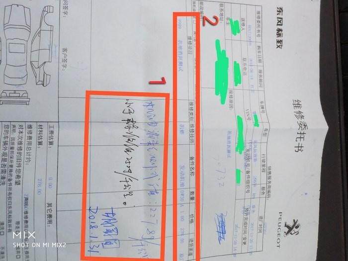 贵宾会官方网站 16