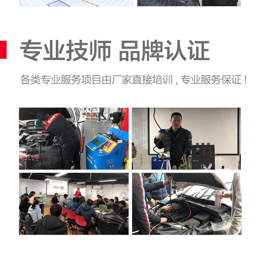 途虎养车-虎式服务(保养)_009.png