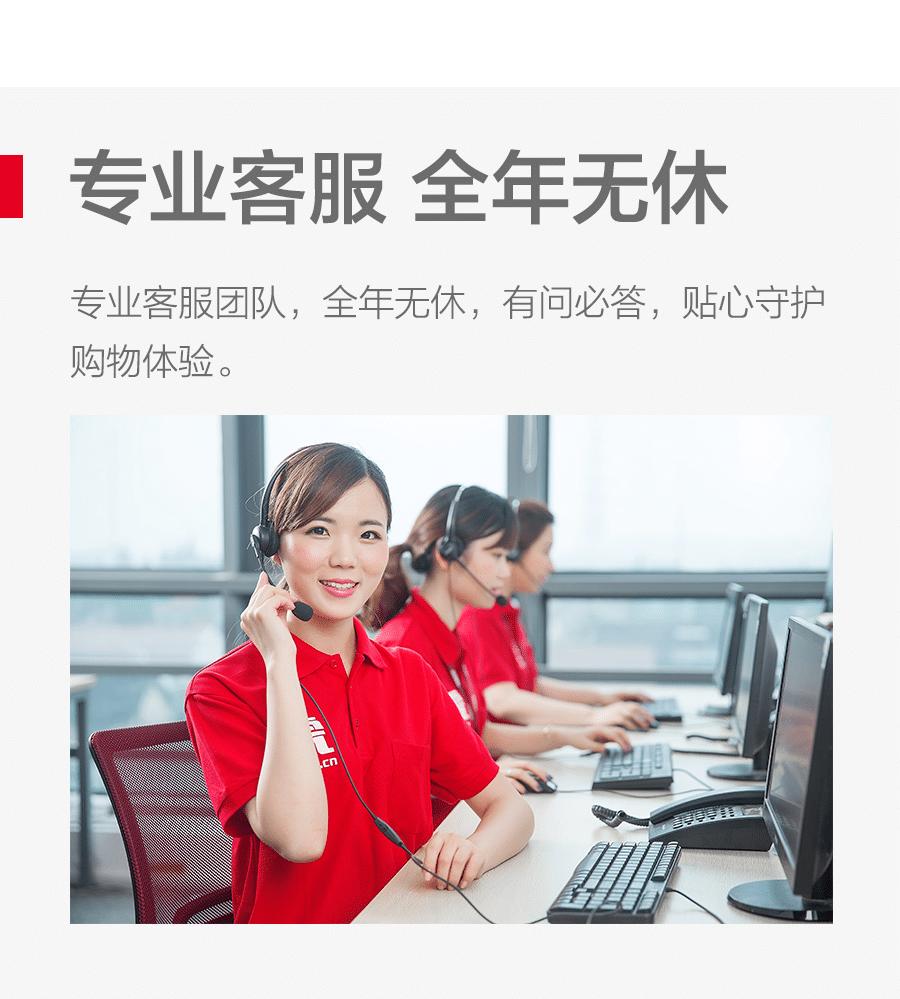 途虎养车-虎式服务(车品)(1)(1)_006.png