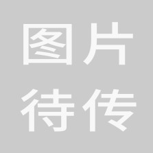 【资材采购仓库耗材】缠绕膜 2.8KG